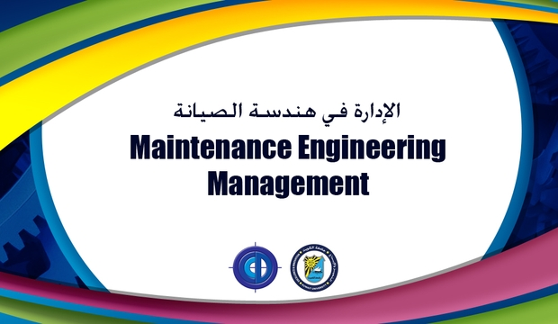 Maintenance Engineering Handbook Eighth Edition