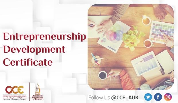 Entrepreneurship Development Certificate Program - Dawrat