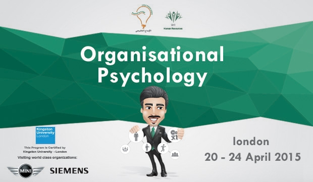 types of sychology For psychology students professional and student psychologist organizations december 10, 2014 a comprehensive list of psychologist and related professional and student organizations types of psychologists december 7, 2014 sub-specialties in psychology.
